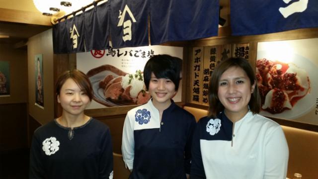 鳥良商店 蕨西口店の画像・写真