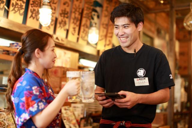 磯丸水産食堂 新橋烏森通り店の画像・写真